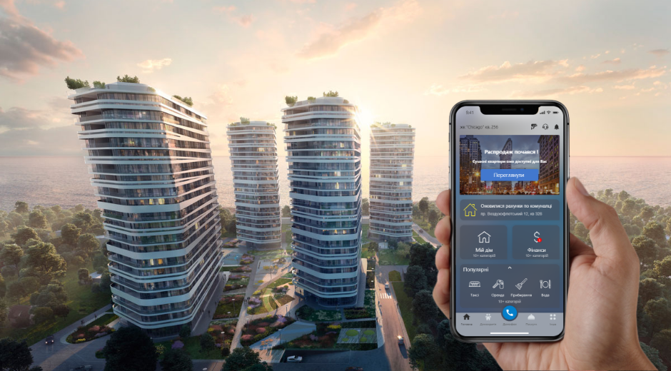 Real Estate Tech: how to develop smart property management system