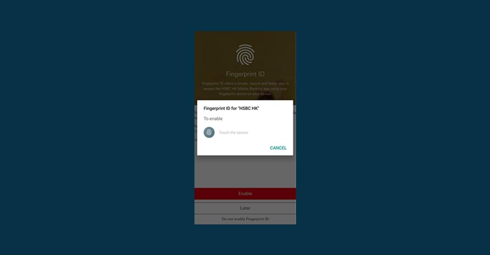 HSBC fingerprint authorization