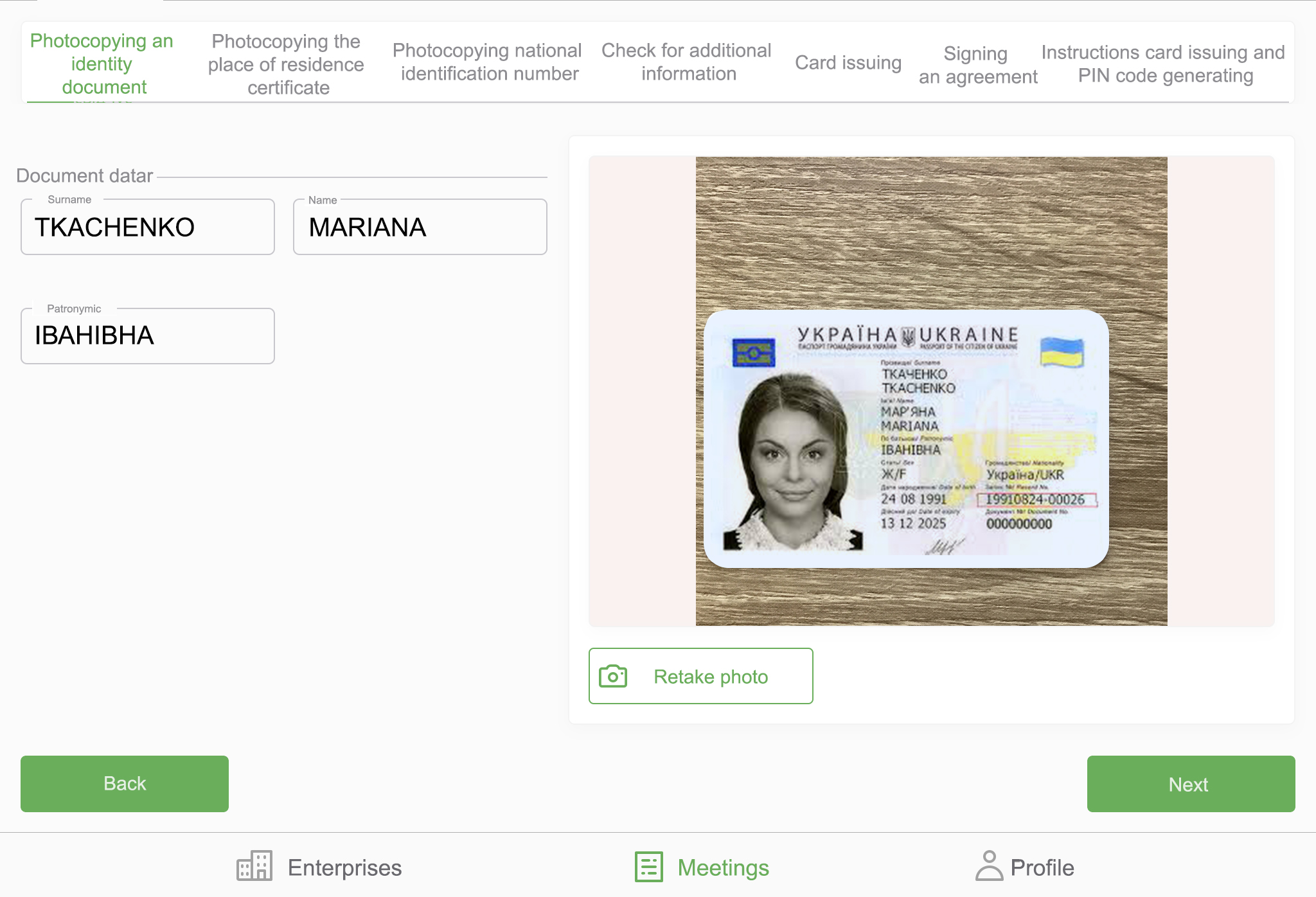 Card Personalization Center: ID card photocopying