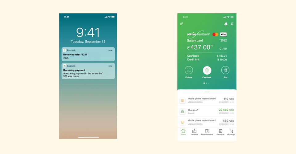 Push notifications screen and main screen in Ecobank app