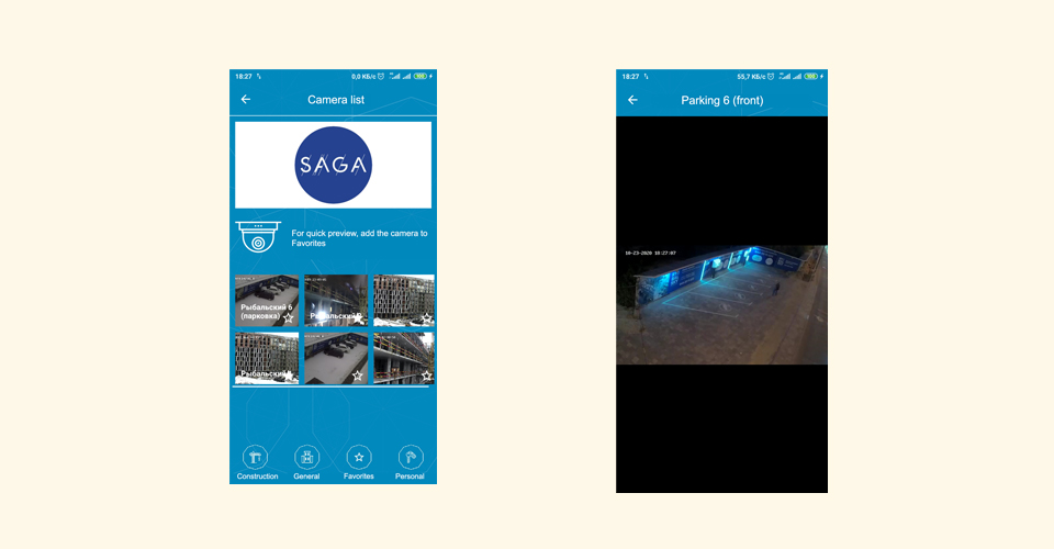 Managing cams in the SPHERA app